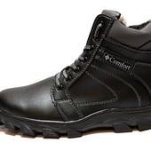 Зимние ботинки утепленные и прошитые - Украина (СБ-13)