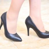 Элегантные модельные туфли 36-40р