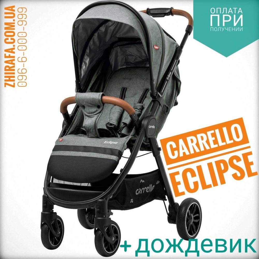 Новинка! прогулочная коляска  carrello eclipse -12001 карелло эклипс фото №1
