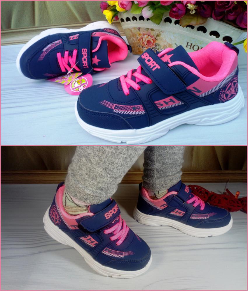 Кроссовки для девочки синие с малиновым фирмы alemy kids размер 28-37 фото №1