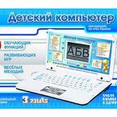 Ноутбук рус-укр-англ 7442 35 функц, 11 игр
