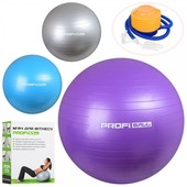 Мяч для фитнеса-85см MS 1574