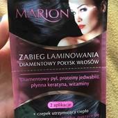 Процедура ламінування волосся в домашніх умовах.