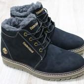 Мужские зимние ботинки из натурального нубука, код ks-2836
