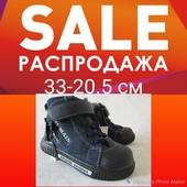 Sale Моднейшие ботинки с защитой носка , супер качество 33 р на 20 см