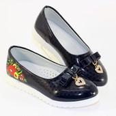 Стильные туфельки для девочки