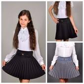 Школьная юбка Плиссе, в расцветках