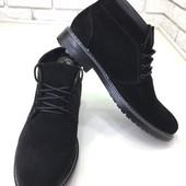 Натуральные замшевые зимние мужские ботинки на меху, код ех-2011-2