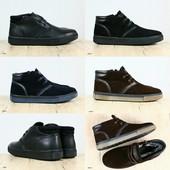 Мужские кроссовки из натурального нубука, код ks-4093