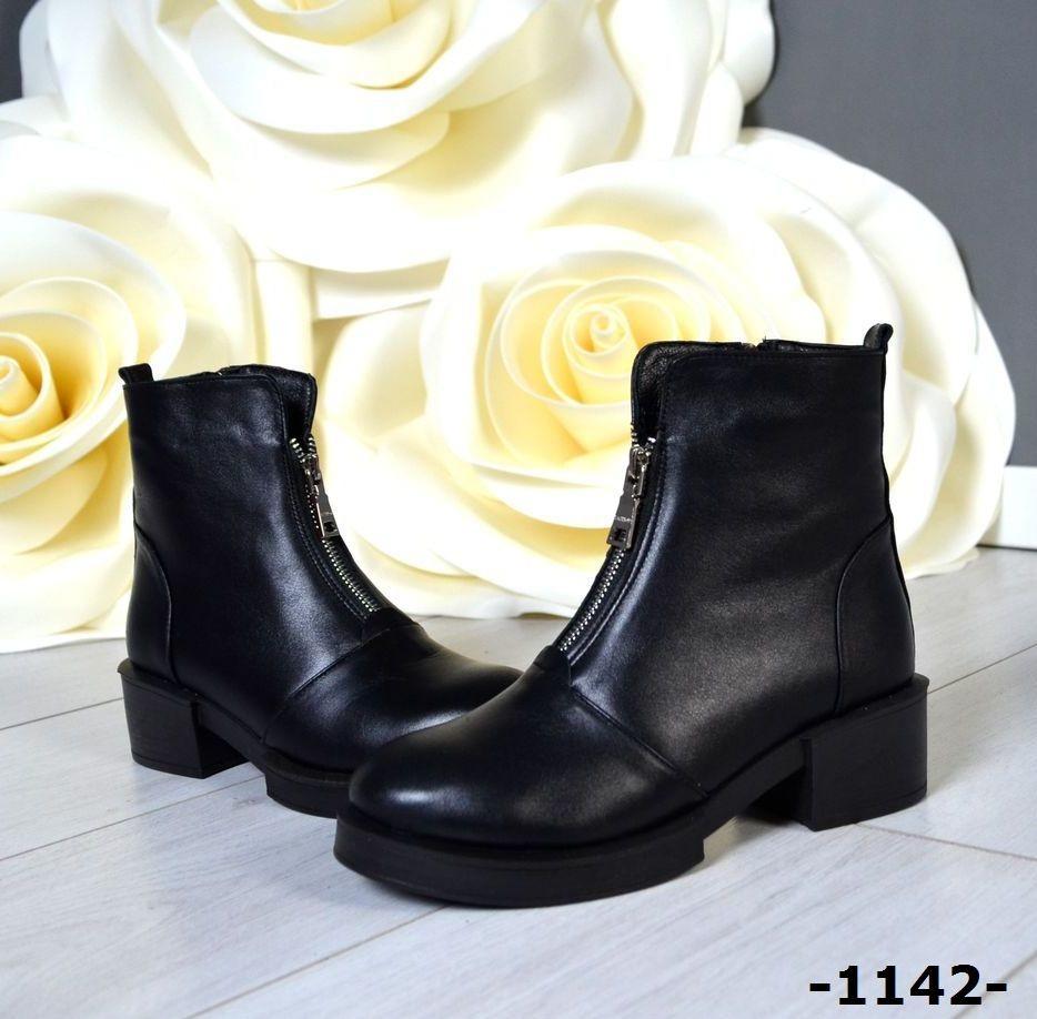Ботинки с молний натуральная кожа зима фото №1