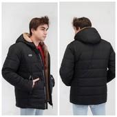 Теплая, стильная мужская куртка 46, 48, 50, 52, 54, 56