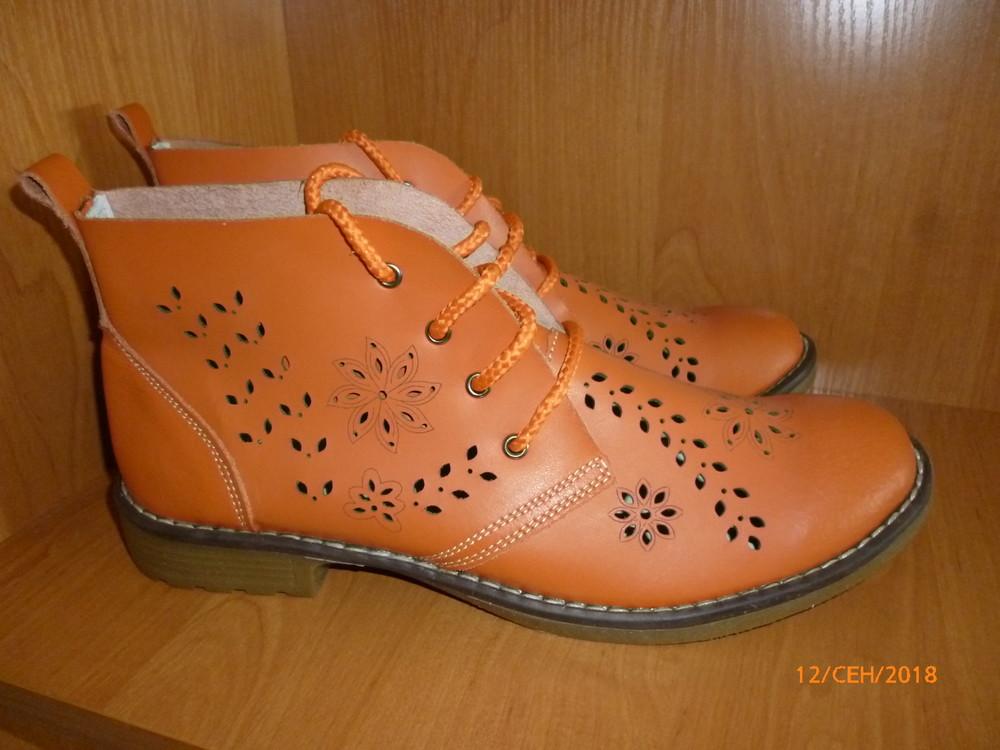 Ботинки кожа 41 р. фото №1