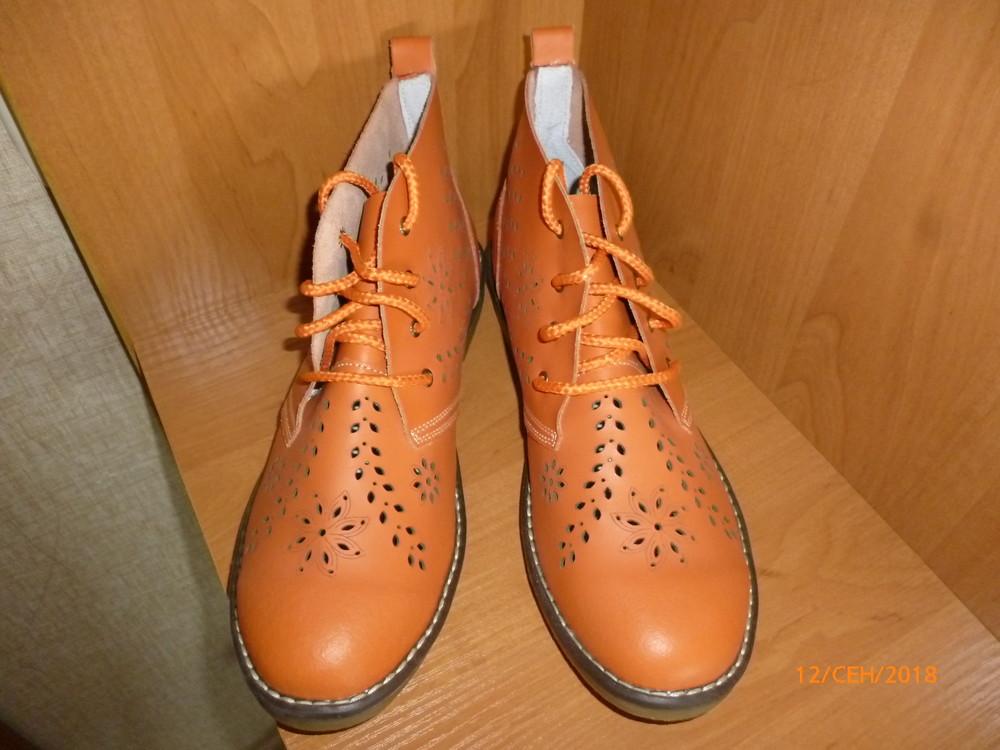 Ботинки кожа 41 р. фото №2