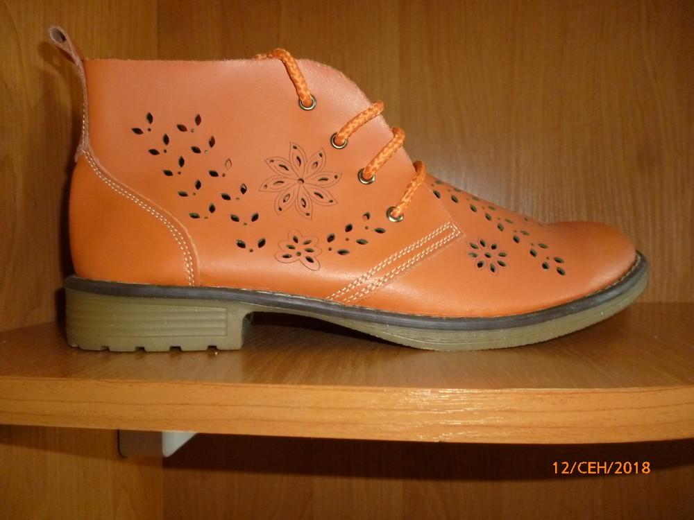 Ботинки кожа 41 р. фото №3