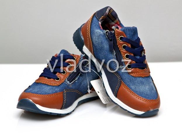 Детские кроссовки для мальчика синие 26р.-31р. 3880 фото №1