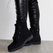 Чёрные замшевые ботинки 36-41р