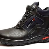 Ботинки зимние-мужские хорошего качества (СБ-14)
