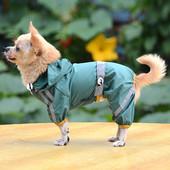 Комбинезон-дождевик для маленькой собаки