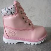 Розовые ботиночки на овчине , шнуровка \молния 23-26 р в наличии