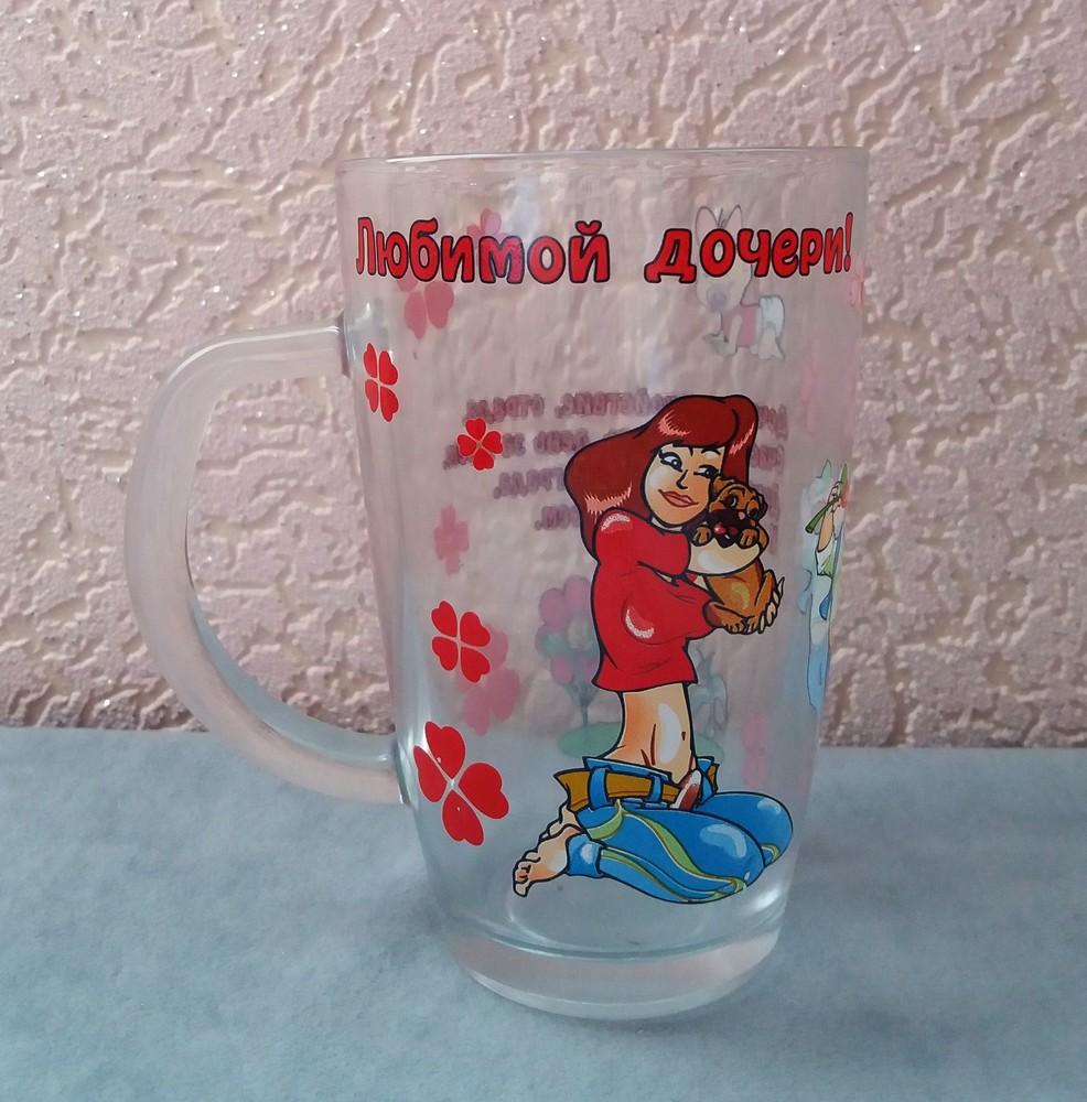 Подарочные стаканы и чашки для членов семьи + магнит в подарок фото №1
