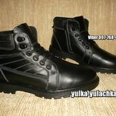 6 моделей ❄️Кожаные ботинки Натуральная Кожа+Овчина❄️ на молнии и шнуровке В наличии!  И сбор