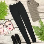Базовые брюки от H&M  PN1838088