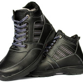 Ботинки мужские зимние на меху отечественного производства (СГБ-11)