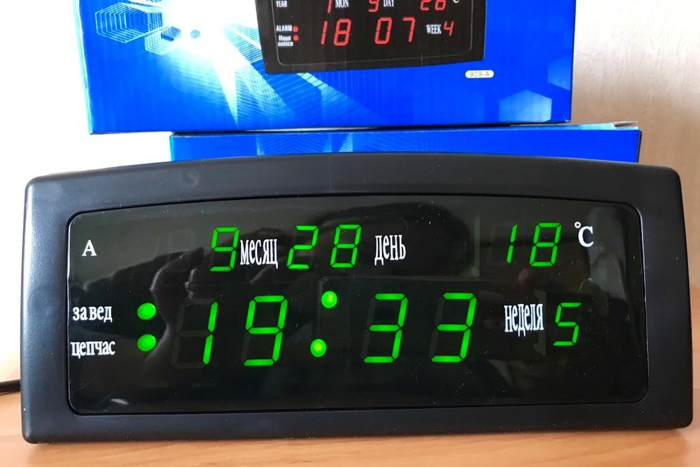 Часы с термометром 909 настольные электронные будильник фото №1