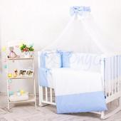 Комплект в кроватку Smile Голубой,Кофейный,Мятный,Розовый