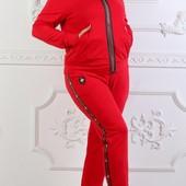 Спортивный костюм разные цвета 42-44; 46-48; 50; 52; 54; 56