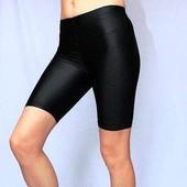 Очень крутые Велотреки эластиковые размер XL укр.46-50. Для активных спорти дам! Читайте описание!!!