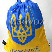 Сумка рюкзак с гербом Украина большие 44 на 35 см