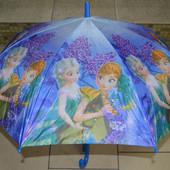 Зонтик детский DW-4067