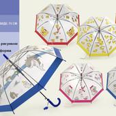 Зонт детский C12689