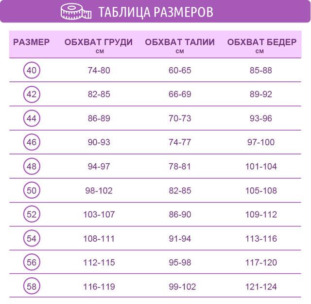 "Толстовка женская ""fashion killa"" на флисе, 42-44, 46-48 р., 5 цветов. фото №7"