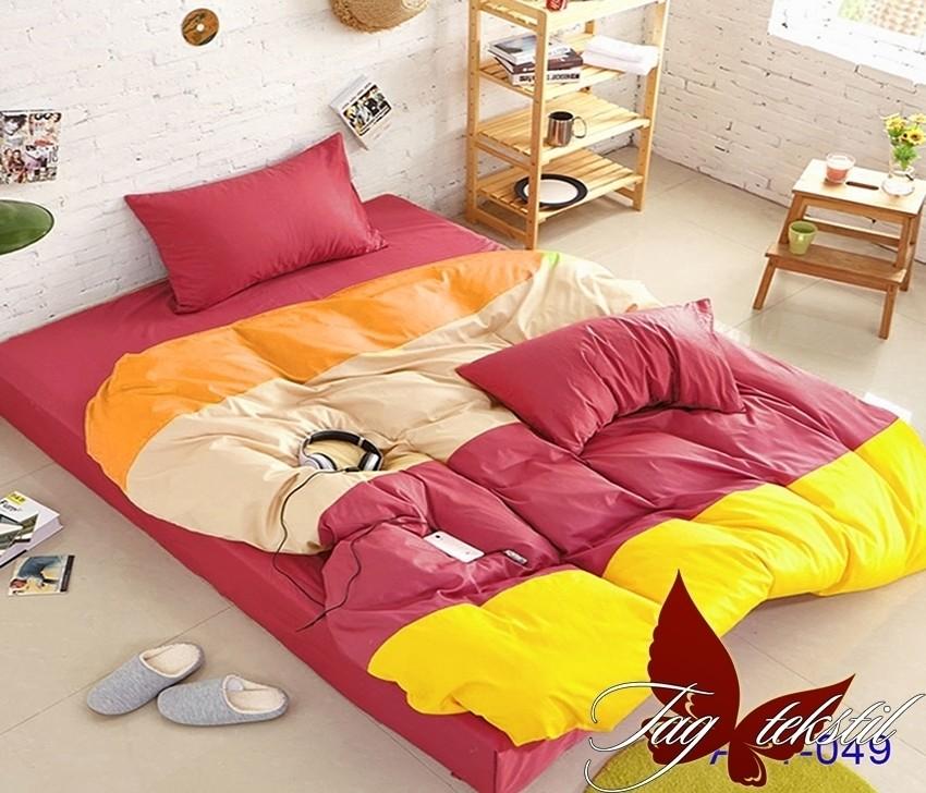 1,5-спальный комплект постельного белья color mix фото №1