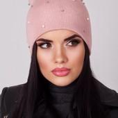Женская шапка в рубчик с бусинами, удлиненная, расцветки в наличии
