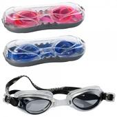 Очки для плавания HK676-2