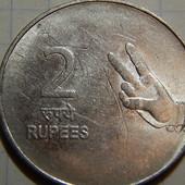 Монета. Индия. 2 рупии 2008 года.
