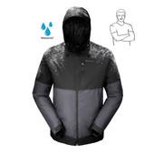 Мужская зимняя куртка чоловіча зимова куртка sh100 x-warm утепленная Quechua код 8398575 Оригинал ЄС