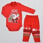Новогодний костюм для малышей. Размеры 68, 74. Турция.