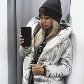 Модные куртки! N 505