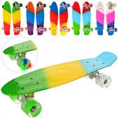 Скейт пенні, алюм. підвіска, колеса ПУ, веселка, світло, мікс кольорів. Артикул:MS 0746-1