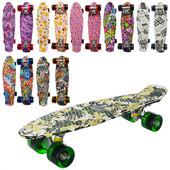 Скейт пенні, алюм. підвіска, колеса ПУ, 8 видів. Артикул:MS 0748-2