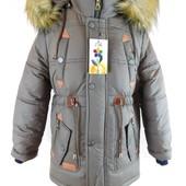 Распродажа)))Зима куртка пуховик от производителя 116-146