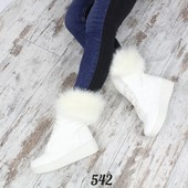 Зимние Ботиночки с опушкой