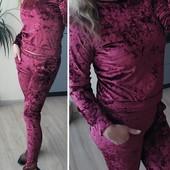 42-46р с-м Новый бархатный спортивный костюм, бордо,марсала
