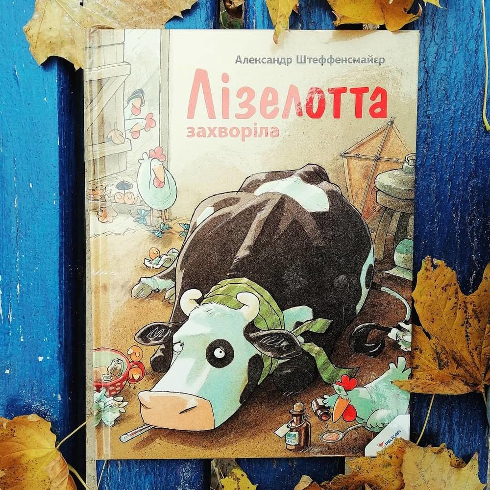 Дитячі книги фото №3