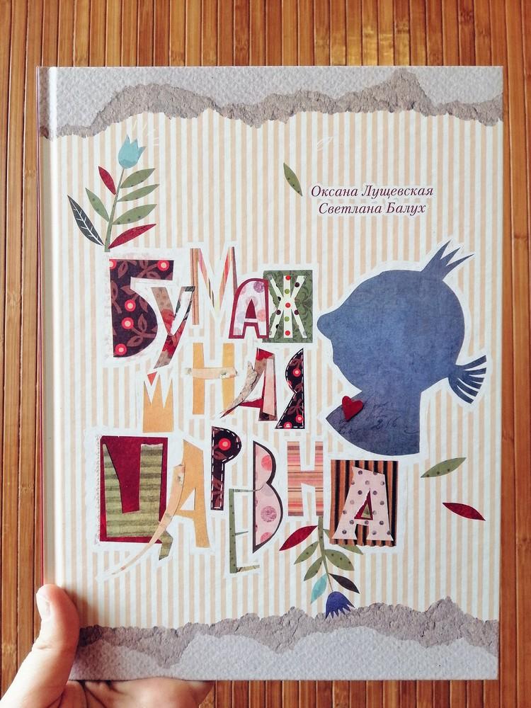 Дитячі книги фото №5