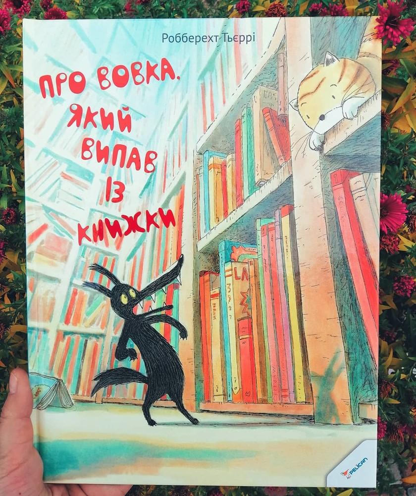 Дитячі книги фото №6